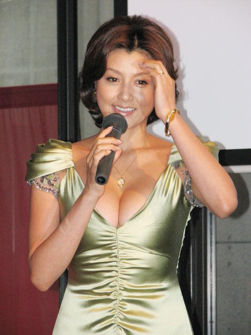 紀香 頃 藤原 若い