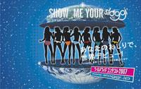 「SHOW ME YOUR sloggi(R)」ヒップコンテスト日本大会を開催