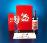 ウルトラセブン誕生40周年記念ワインセット