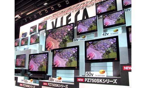 プラズマテレビ『VIERA(ビエラ)』