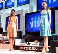 プラズマテレビ『VIERA(ビエラ)』の新CMキャラクター発表会