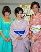 山田、うつみ、真琴の3ショット