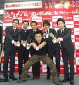 √8とますだおかだの増田英彦