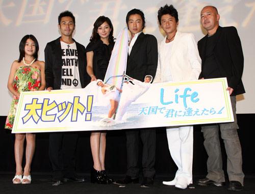 映画『Life 天国で君に逢えたら』の公開舞台挨拶の模様