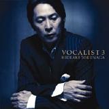 『VOCALIST 3』通常版