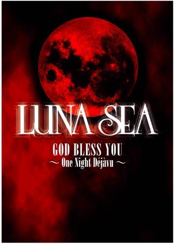 LUNASEAがイブに一夜限りの復活...