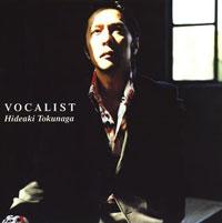『VOCALIST』