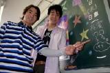 製作発表会は学校の教室で行われた