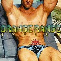 「盛り上がりソング」第1位に輝いた、ORANGE RANGEの「イケナイ太陽」