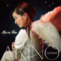 AKINO from bless4『Lost in Time』2007年11月7日発売