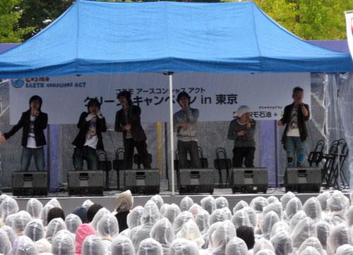『コスモ アースコンシャス アクト クリーン・キャンペーンin TOKYO』で楽曲を披露するRAG FAIR