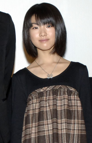 福田麻由子の画像 p1_25