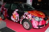 荒木経惟デザインの車