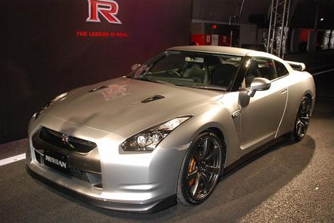 スーパーカー『NISSAN GT-R』