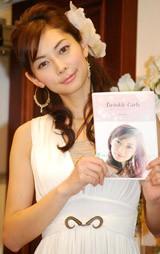 著書『Twinkle Girls 美咲と女の子たちのガールズトーク。』を持つ伊東美咲