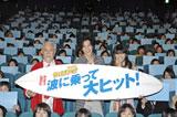 写真左より、マイク眞木、小栗旬、山田優(撮影・ソニーピクチャーズオフィシャルカメラ)