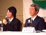 石川遼と父・勝美さん