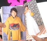 ドレス姿の写真を公開する姫井議員