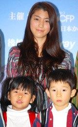 成海璃子と子供たち