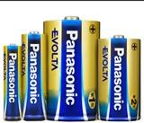 世界一長持ちするパナソニックの新型乾電池『EVOLTA』