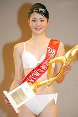 2008 ミス日本グランプリに選ばれた鈴木恵理さん