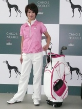 自身がデザインしたピンク色のゴルフウェアに身を包んで登場した黒田知永子