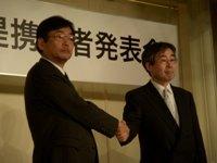 「市進」と「Z会」が業務資本提携を発表。市進代表\取締役社長田代英寿氏(左)と増進会出版社代表取締役社長加藤文夫氏が握手を交わした。(26日東京・如水会館で)