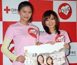 「いっしょに献血キャンペーン」広報キャラクターに選ばれた2人(クリックで全身表示)