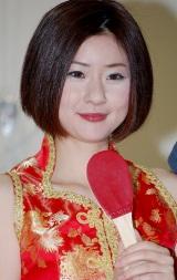 四元奈生美選手