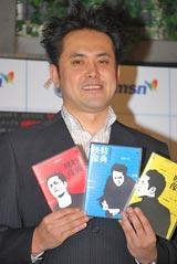 初のDVD監督作品『特典映像』の発売記念イベントを行ったくりぃむしちゅー・有田哲平