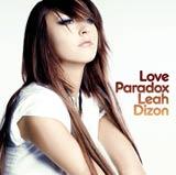 26日(水)に発売された新曲「Love Paradox」の通常盤ジャケット写真