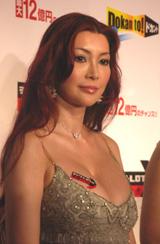 新競輪くじ『チャリ・LOTO』の新CM発表会に出席した叶美香