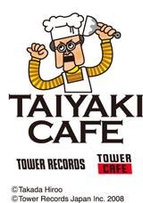 『TAIYAKI CAFE』デザイン