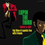 サウンドトラック「ルパン三世 GREEN vs RED」ジャケット写真