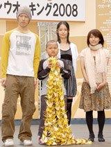 宮崎あおいと小児がん治療中の子供たち