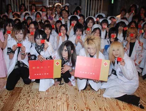 医療系ビジュアルバンド・LuLuとナース99人