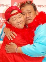 小夢蔵(上島竜兵)と西田夢蔵(西田敏行)