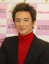 保阪尚希(07年12月撮影)
