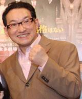 戸田恵子について「どうやって口説こうか考えています」と目を光らせた春風亭昇太
