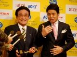 伊藤喜平村長と義弟の峰竜太