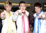 羞恥心デビューイベントの様子〔08年4月撮影〕