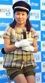 豊岡真澄(2008年3月撮影)
