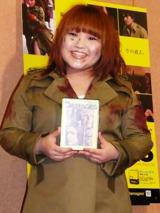 米ドラマ『DAMAGES』DVD/ブルーレイのCM撮影を行った柳原可奈子