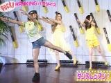 音楽バラエティ番組『Pocky RANKING パラダイス』に登場したYA-KYIMの3人