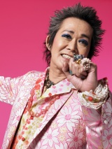 がん治療のためにライブ出演取りやめを発表した忌野清志郎