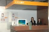 本日11時にオープンした『じぶん銀行インフォメーションカウンター』