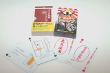 ピーアンドエー社のユニークトランプ『大人の品格トランプ』と『大阪弁トランプ』(各525円・税込)