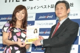 ジョインベスト証券の福井社長と優香