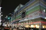松屋銀座と北京オリンピック公式計時のオメガのコラボレーション