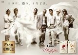 白い妖精とEXILEが共演している『Fran』ポスター画像